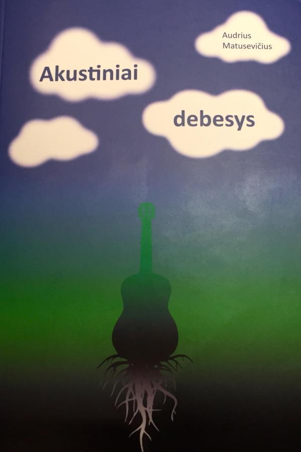 Akustiniai debesys
