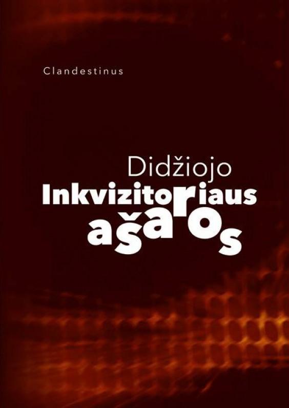 Didžiojo Inkvizitoriaus ašaros