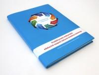 Produktyvusis mokymasis: edukacinė naujovė Lietuvos švietimo sistemoje : produktyviojo mokymosi metodika