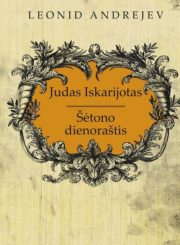 Judas Iskarijotas