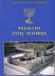 Pasaulio žydų istorija