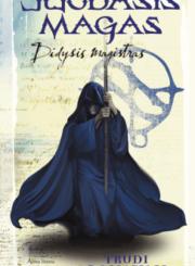 Didysis magistras