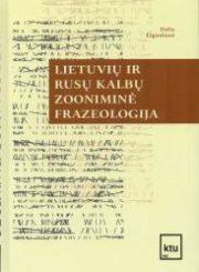 Lietuvių ir rusų kalbų zooniminė frazeologija
