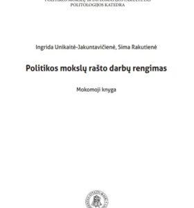Politikos mokslų rašto darbų rengimas