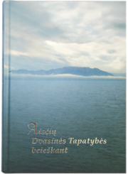 Aisčių dvasinės tapatybės beieškant : ekspedicijos į Samotrakę (Graikija) medžiaga