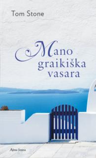 Mano graikiška vasara