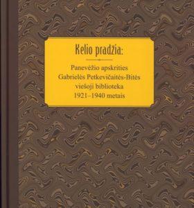 Kelio pradžia : Panevėžio apskrities G. Petkevičaitės-Bitės viešoji biblioteka 1921-1940 metais