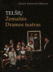 Telšių Žemaitės dramos teatras