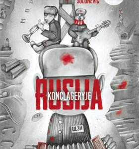 Rusija konclageryje