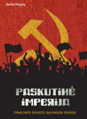 Paskutinė imperija : finalinės Sovietų Sąjungos dienos