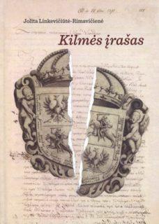 Kilmės įrašas : komunikacija ir kultūrų hibridizacija Lietuvoje
