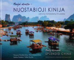 Naujai atrasta – nuostabioji Kinija : lietuvių fotografų žvilgsniu