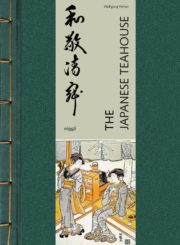The Japanese teahouse